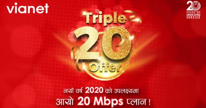 Vianet Internet Triple 20 Offer 20mbps internet nettv 1000 rupees off