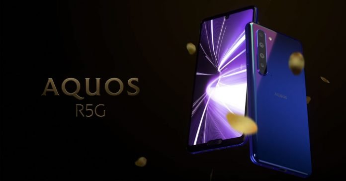 Sharp Aquos R5G 5G phone 2020 specifications image photo