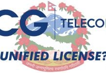 CG Telecom Unified License from Nepal Government