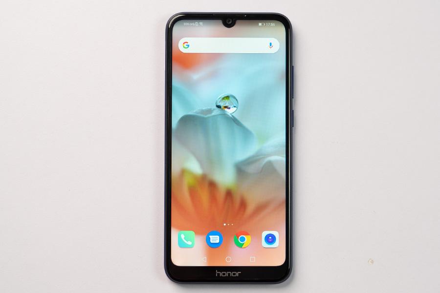 Honor 8A Lite display