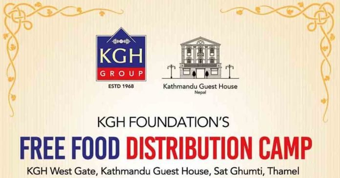 Free Food Distribution camp