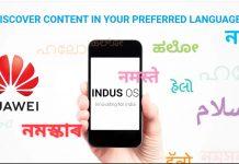 Huawei Indus OS deal