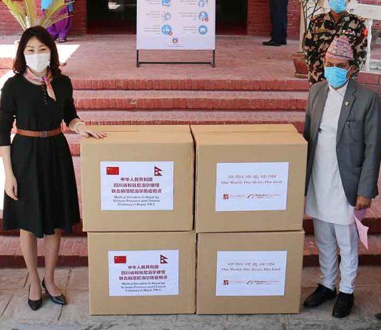 Jack Ma, Alibaba Foundation donations to Nepal