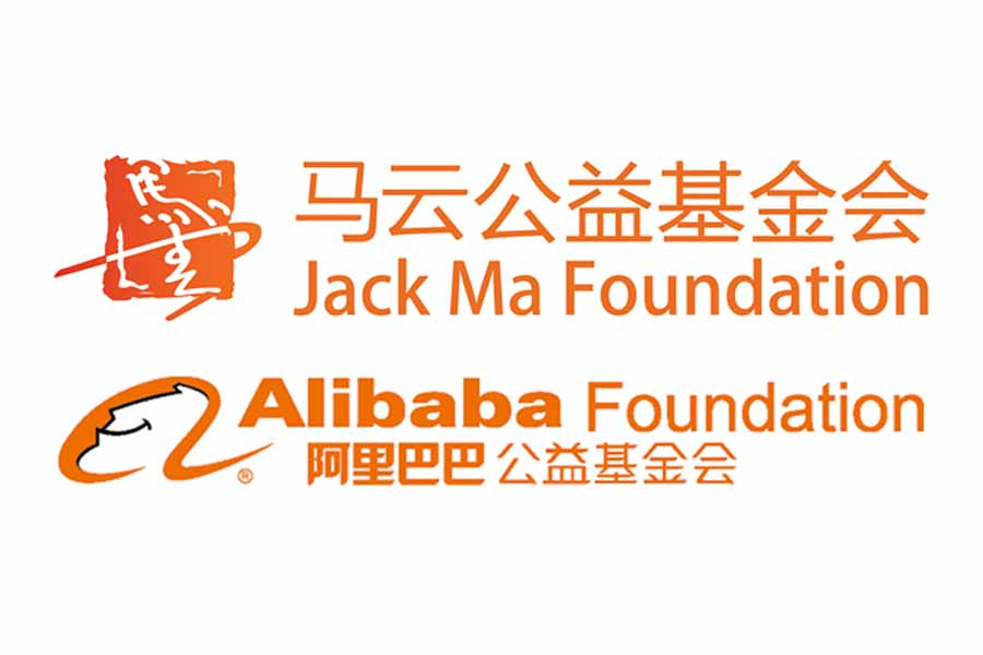 Jack Ma Foundation Alibaba Foundation donations coronavirus covid-19 nepal