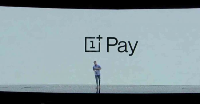 OnePlus Pay Announcement, OnePlus digital payment solution, digital wallet