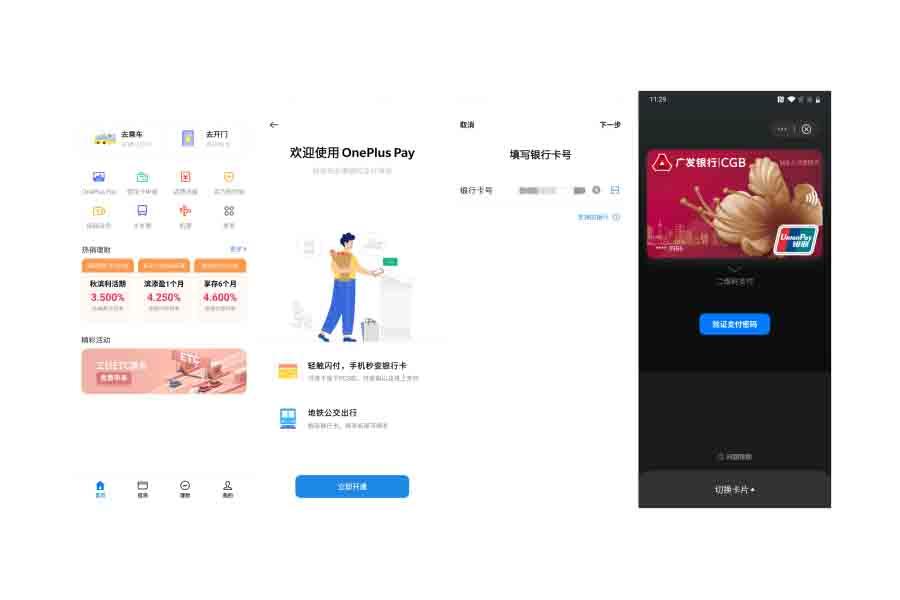 OnePlus Pay screenshot, digital app, payment solution, hydrogen os
