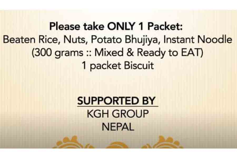 free food packet content, free food distribution camp