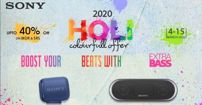 sony headphones holi offer