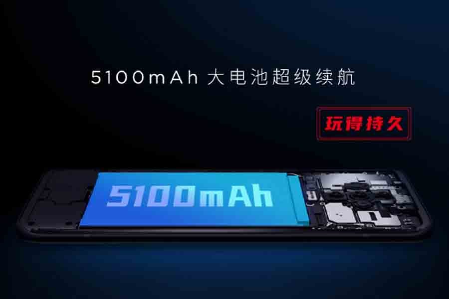 Nubia Play 5G battery