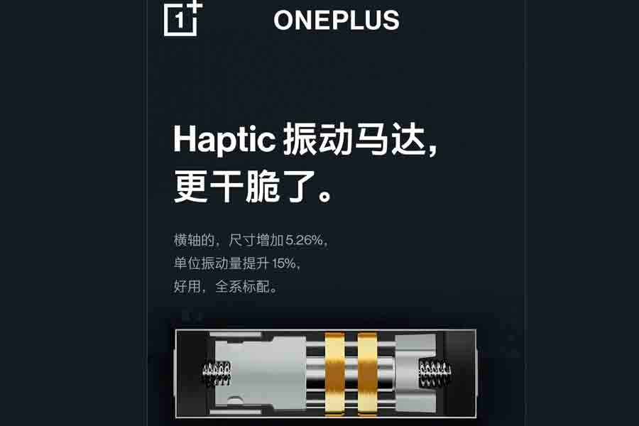 Oneplus new haptic motor teaser oneplus 8 pro rumors