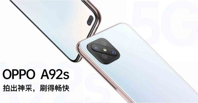 Oppo A92s Launched specs price launch