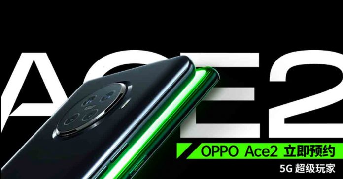 Oppo Ace 2 launched rumors price specs availability