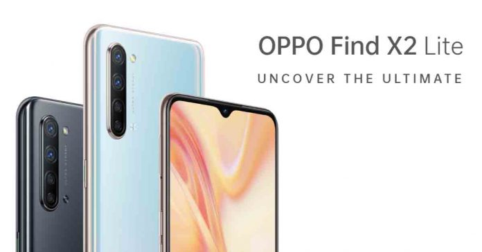 Oppo Find X2 Lite launched specs price availability