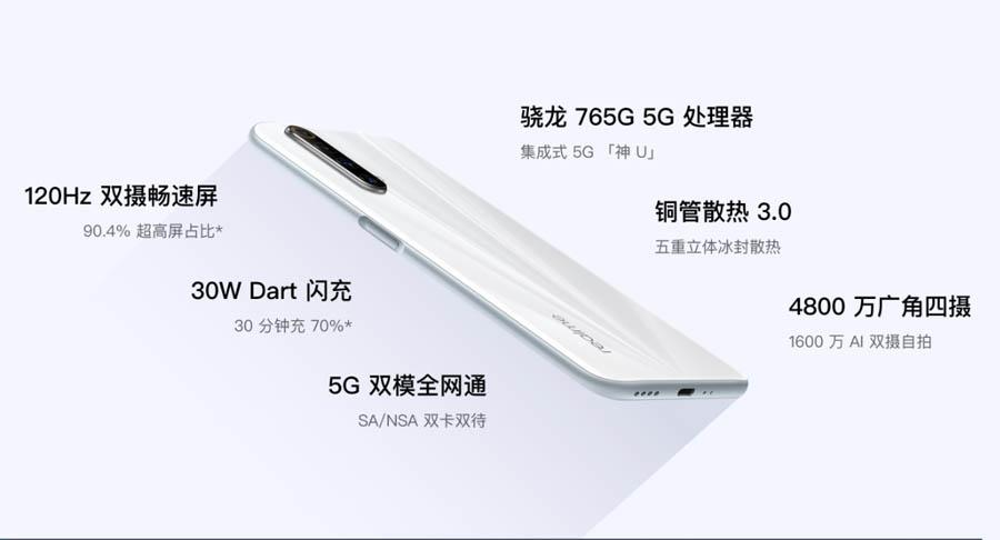 Realme X50m 5G performance snapdragon 765g 5g sa/nsa