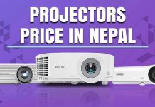 projector latest price nepal 2020