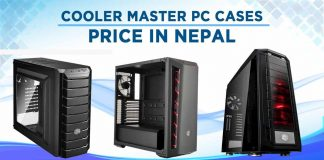 Cooler Master PC Cases price in Nepal custom build gaming hardware components