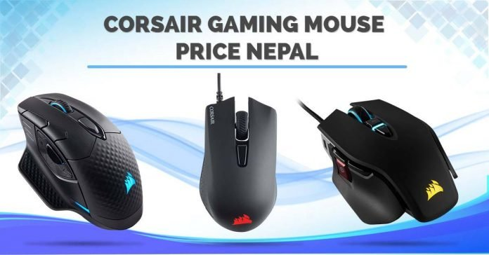 Corsair Gaming Mouse Price in Nepal Mice specs availability custom pc build