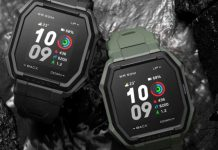 Huami Amazfit Ares announced smartwach