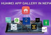 Huawei App Gallery in Nepal