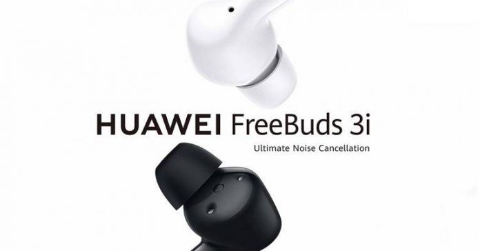 Huawei FreeBuds 3i TWS Price in Nepal Noise Cancellation Specs Earbuds