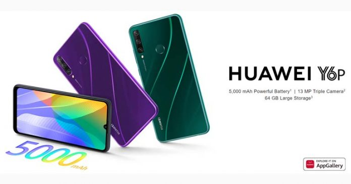 Huawei Y6P price in Nepal specifications availability features