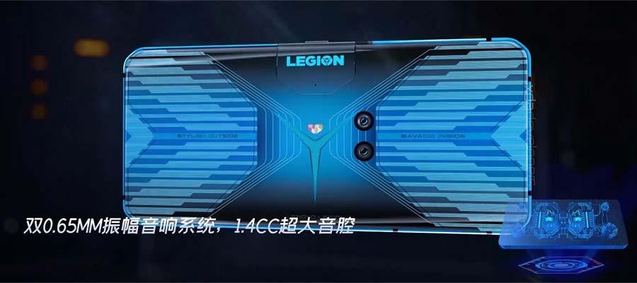 Lenovo Legion gaming phone back panel