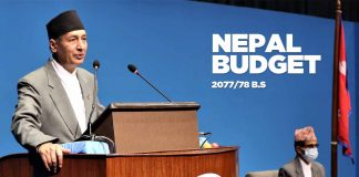 Nepal Budget 2077/78 - ICT Sector
