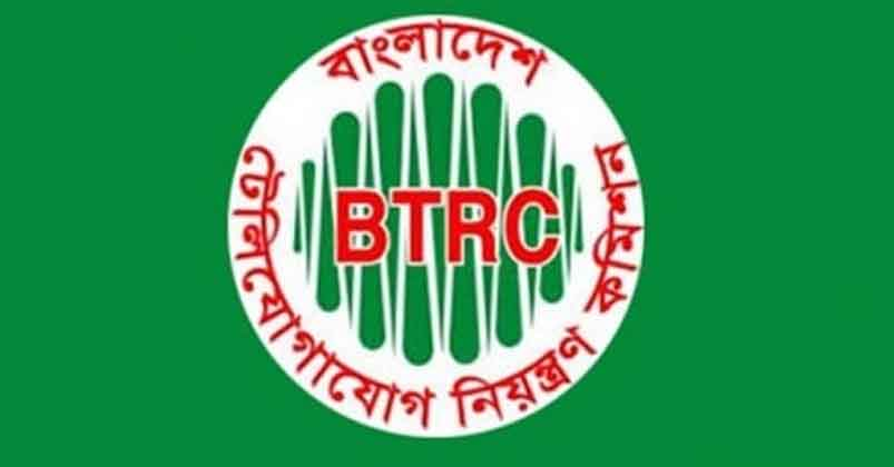 Bangladesh Telecommunications Regulatory Commission (BTRC)
