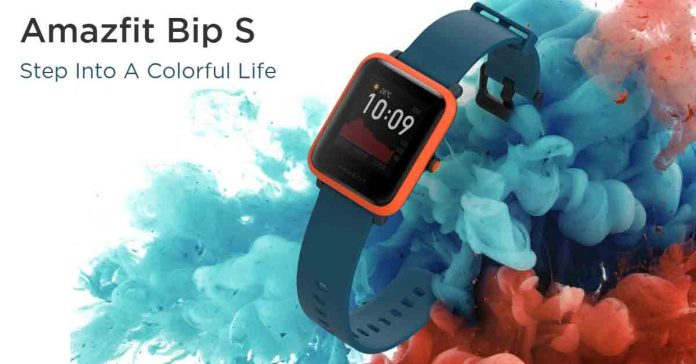 Huami Amazfit Bips S launched specs price nepal availability