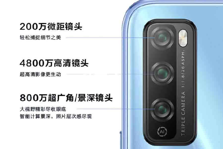 Huawei Enjoy 20 Pro Camera setup