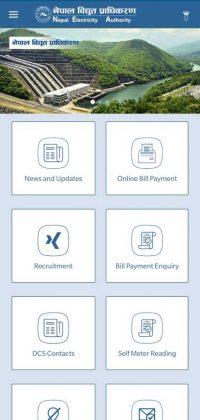 NEA app - New design - Home Screen