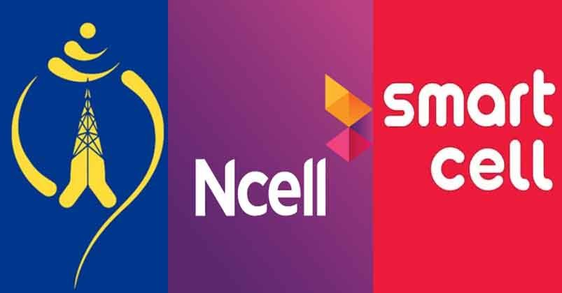 NTC - Ncell - Smart Cell