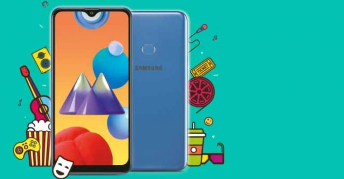 samsung galaxy m01s display design price nepal