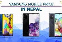 samsung mobile price list nepal 2020