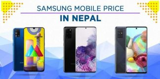samsung mobile price list nepal 2020