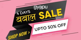 Gyapu 4 Days Babbal Sale Kicked Off