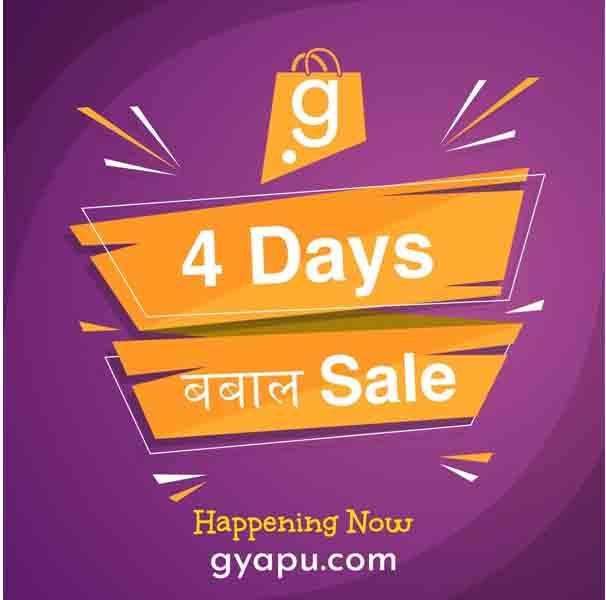 Gyapu Babbal Sale Week