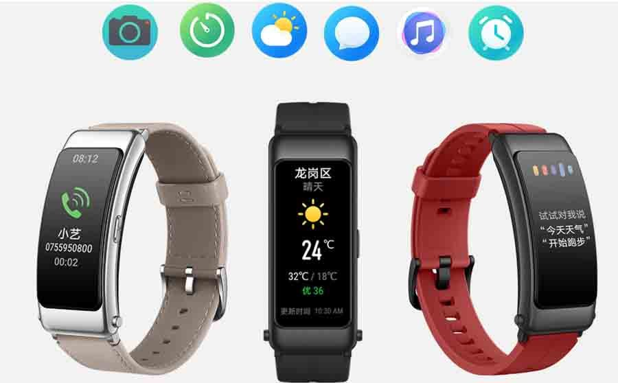 Huawei TalkBand B6 Smart Reminders
