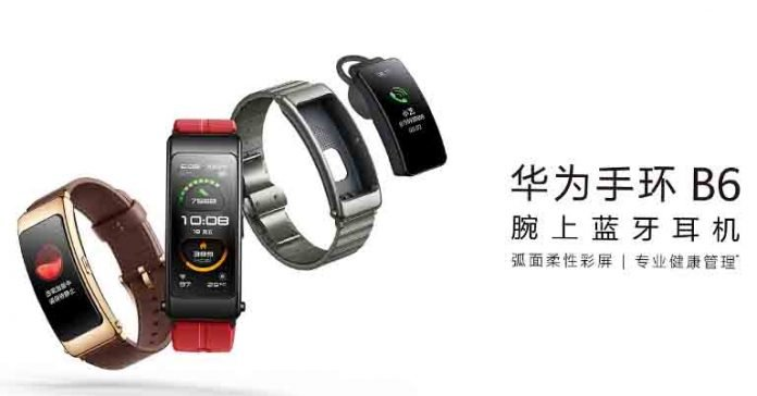 Huawei TalkBand B6 announced specs price Nepal availability features