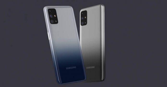 Samsung Galaxy M31s Launched