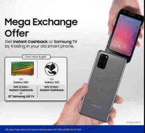 Samsung Mega Exchange Offer