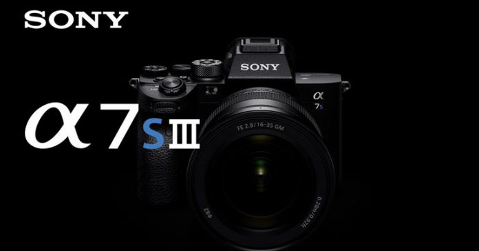 Sony a7S III Price in Nepal Specs Where to buy