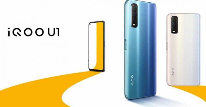 iQOO U1 price Nepal