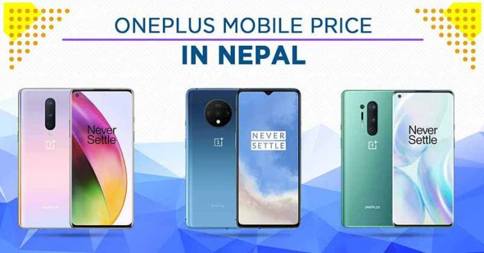 oneplus mobile price nepal 2020