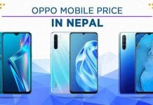 oppo mobile price nepal 2020