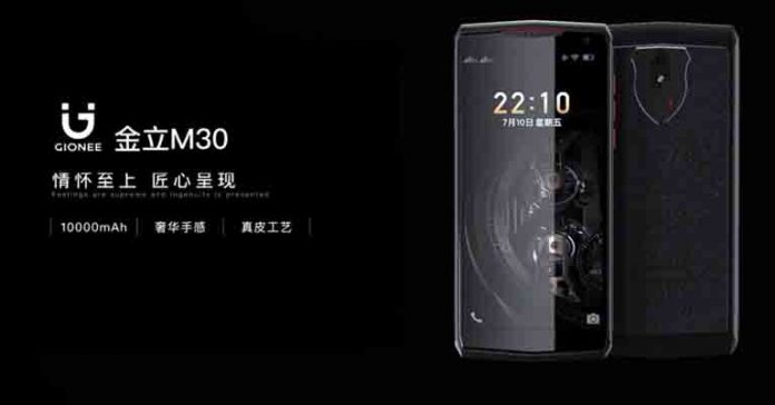 Gionee M30 announced specs price nepal availability launch