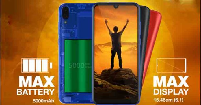 Gionee Max Unveiled price nepal specs availability launch