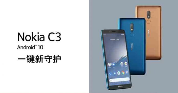 Nokia C3 announced price Nepal availability launch