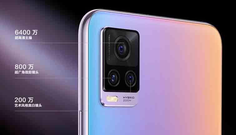 Vivo S7 5G camera module