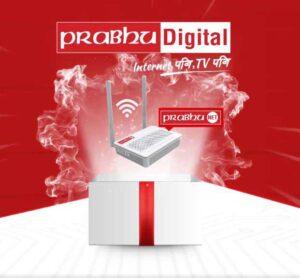 prabhu net digital